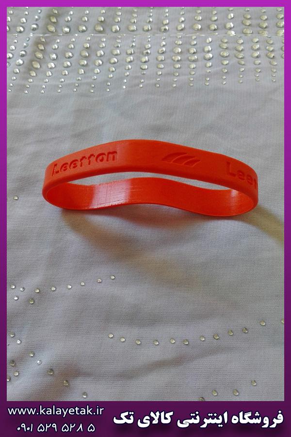 دستبند نارنجی پلاستیکی