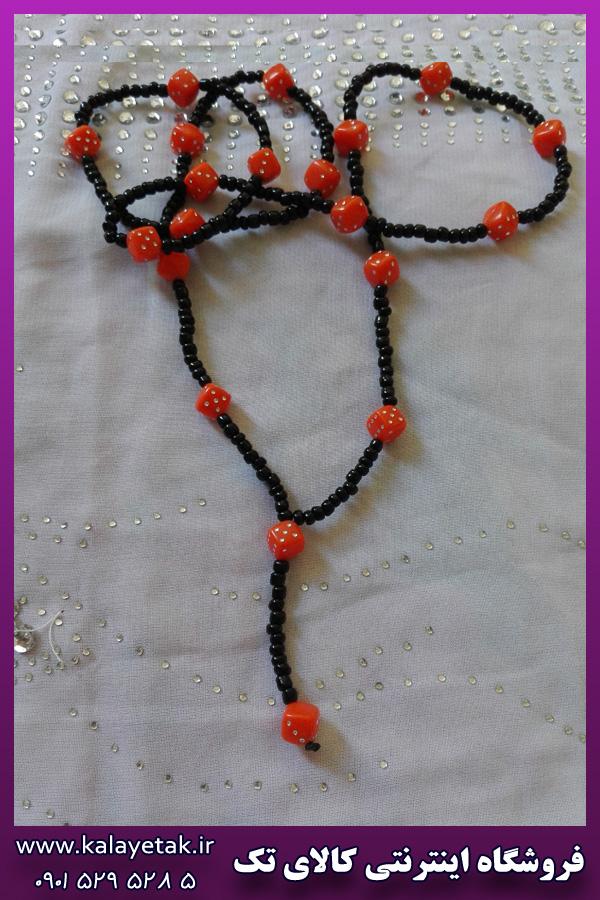 گردنبند تاس نارنجی