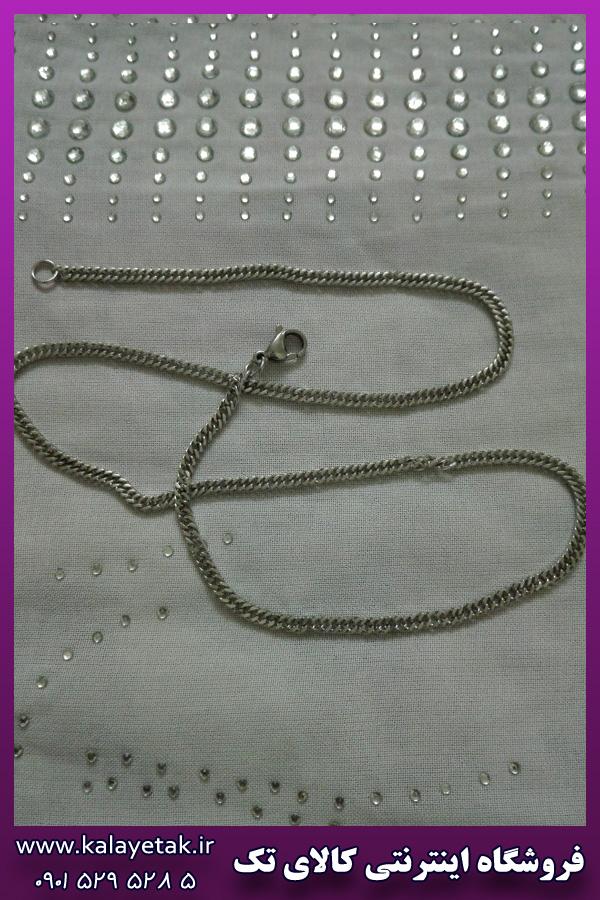 زنجیر کارتیه نقره ای استیل