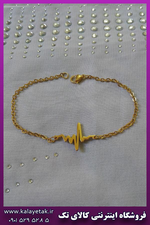 دستبند ضربان استیل