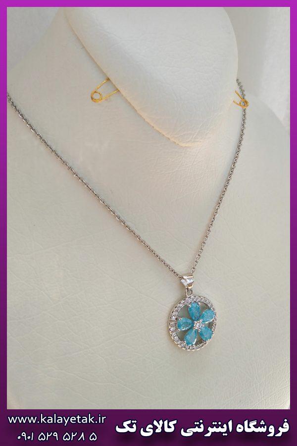 گردنبند گل آبی استیل