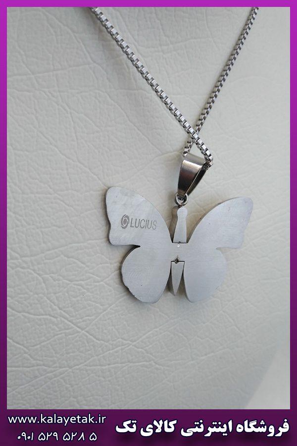 گردنبند پروانه نقره ای استیل