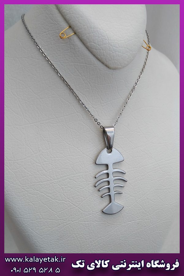 گردنبند تیغ ماهی نقره ای استیل