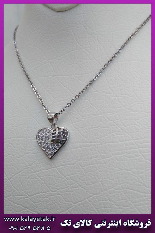 گردنبند قلب نقره ای استیل