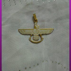 پلاک فروهر برجسته طلایی استیل