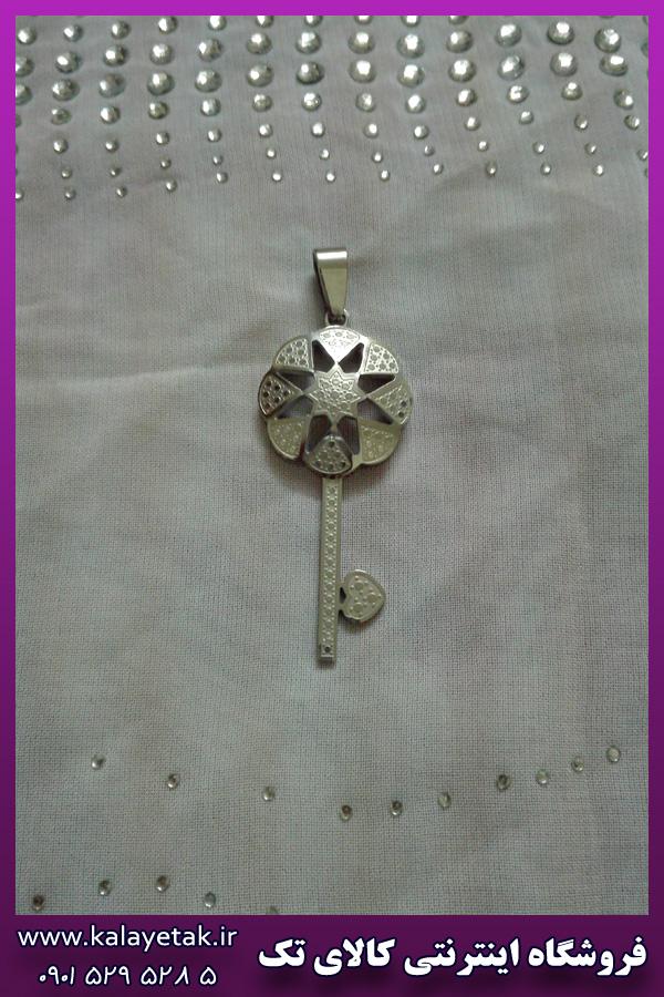 پلاک کلید نقره ای استیل