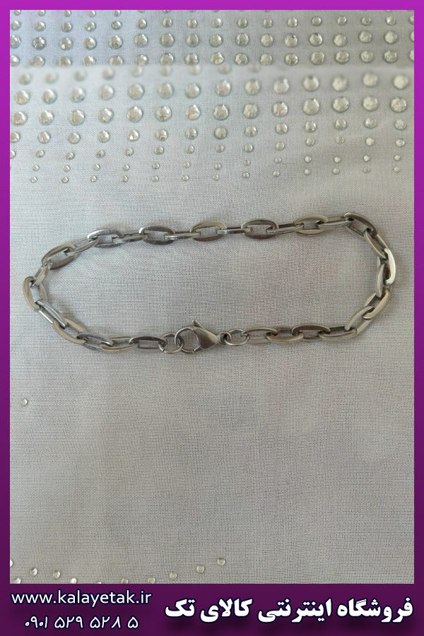 دستبند حلقه نقره ای استیل