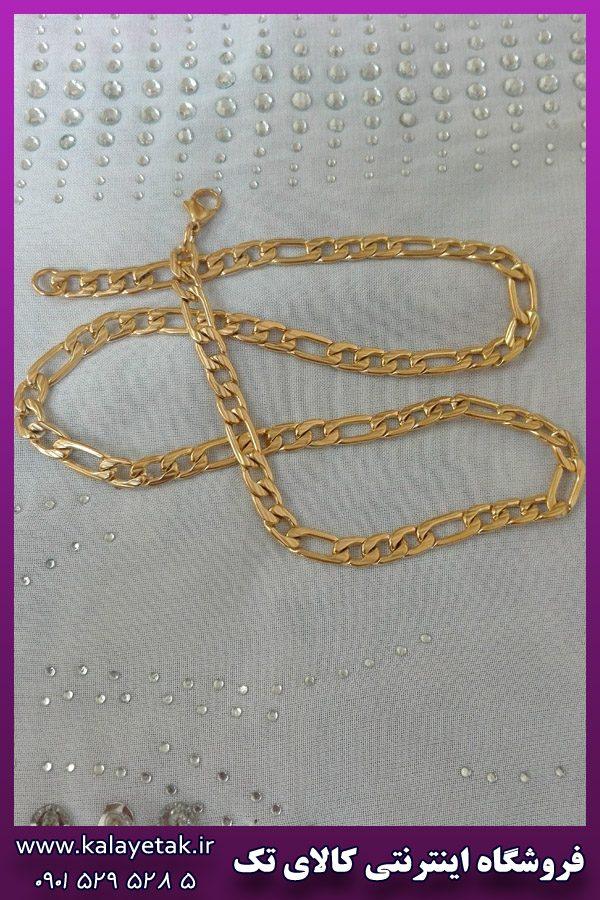 زنجیر طلایی کارتیه استیل