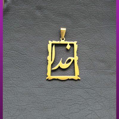پلاک خدا طلایی استیل