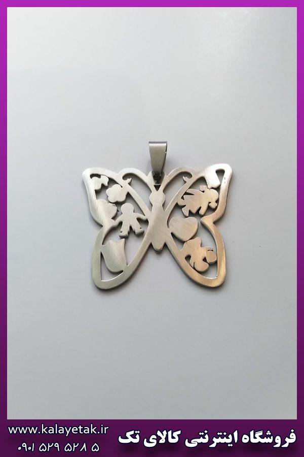 پلاک پروانه نقره ای استیل