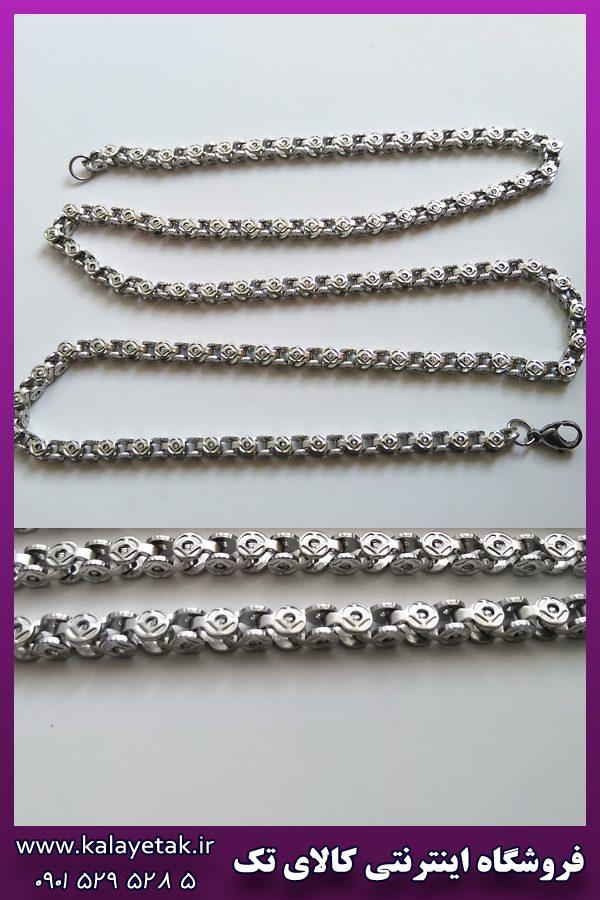 زنجیر قفلی نقره ای استیل