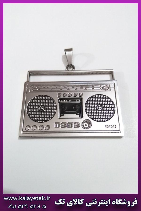 پلاک ضبط صوت نقره ای استیل