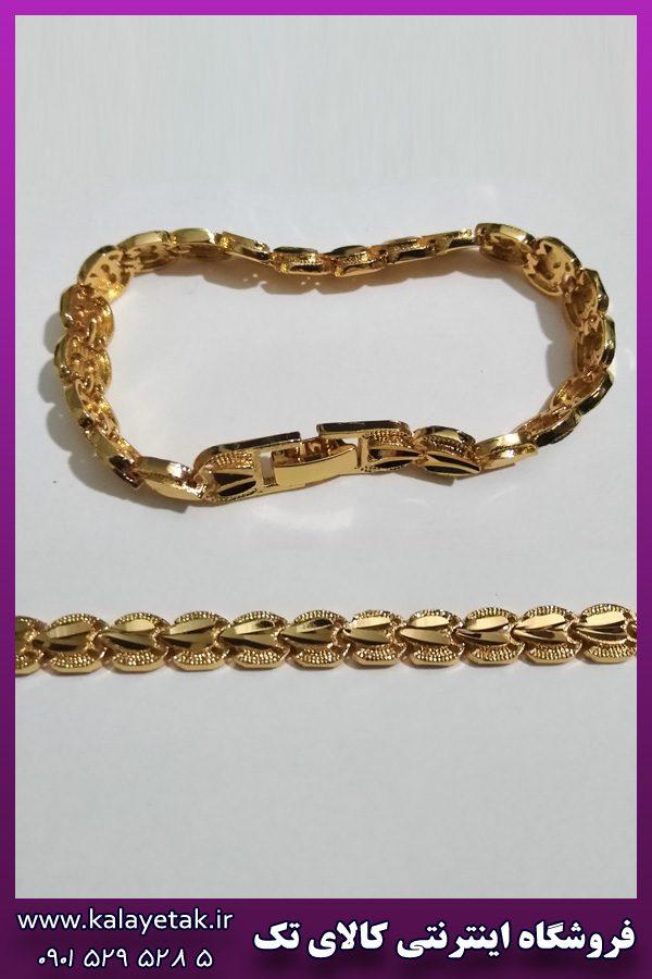 دستبند زنانه طلایی برنجی