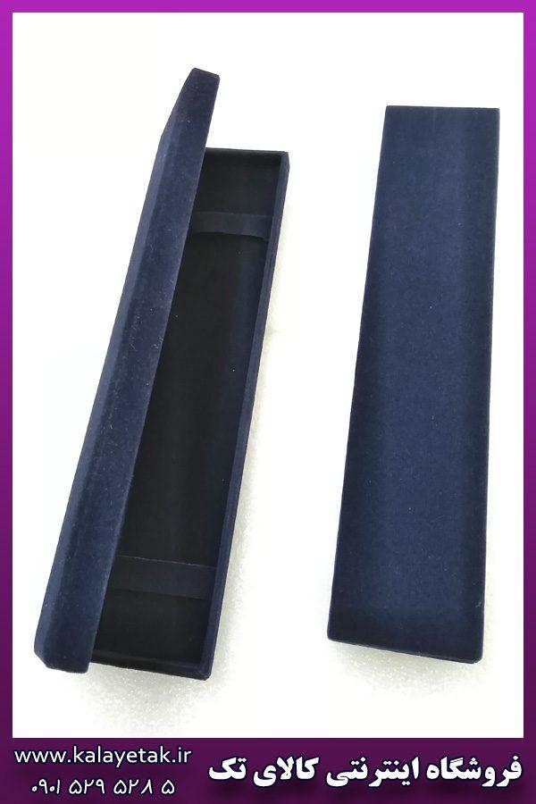 جعبه تاشو بلند مناسب زنجیر ، دستبند یا گردنبند