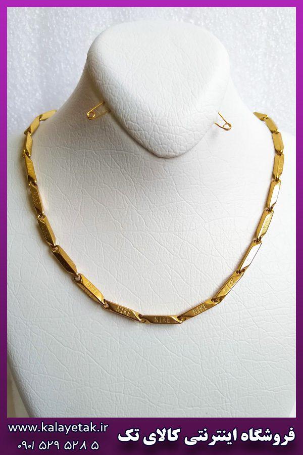 زنجیر ساده نایک طلایی استیل