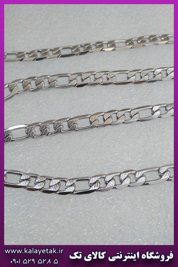 ست زنجیر و دستبند کارتیه خط دار نقره ای استیل