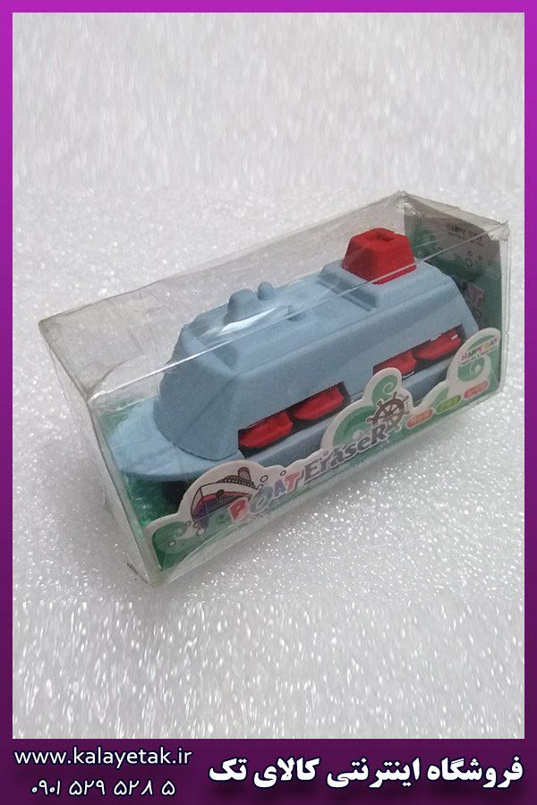 پاک کن طرح کشتی جنگی آبی