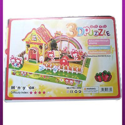پازل سه بعدی خانه کودکانه