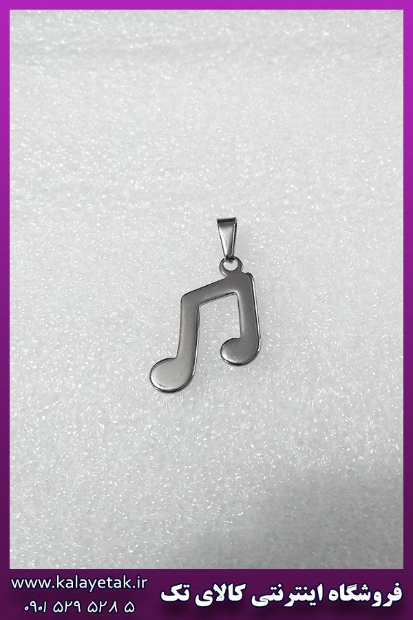 پلاک نت موسیقی نقره ای استیل