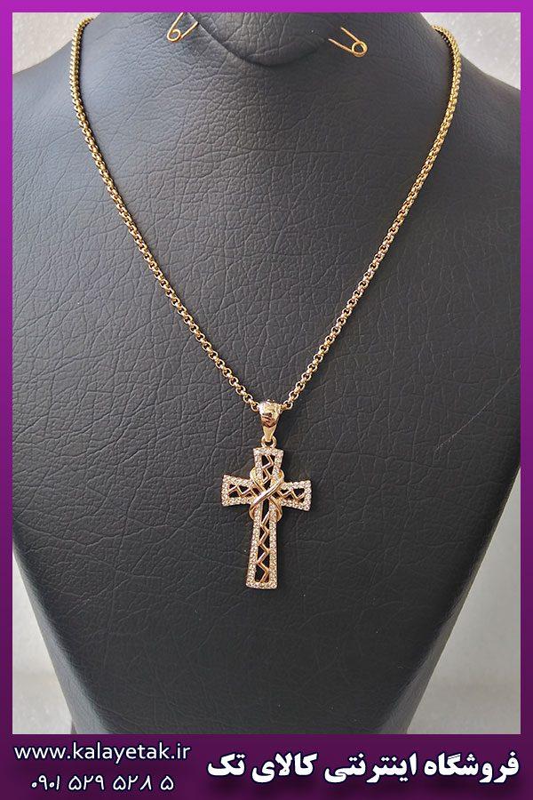 گردنبند صلیب طلایی برند YSX