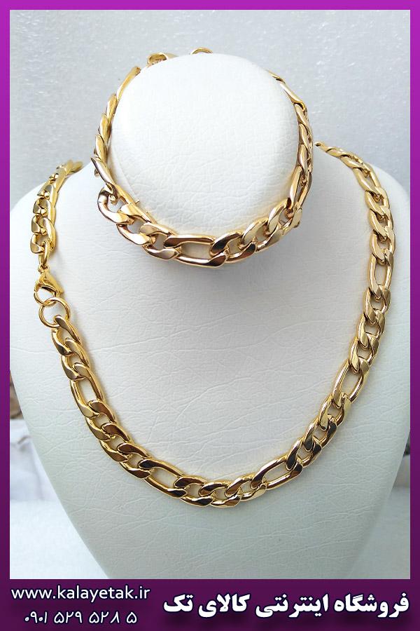 ست زنجیر و دستبند کارتیه فیگارو طلایی استیل