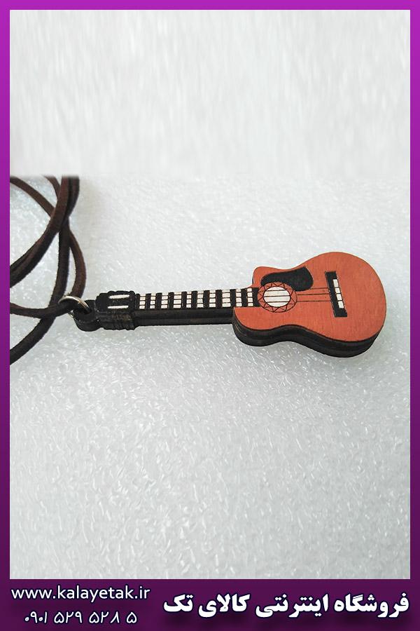 گردنبند گیتار نارنجی