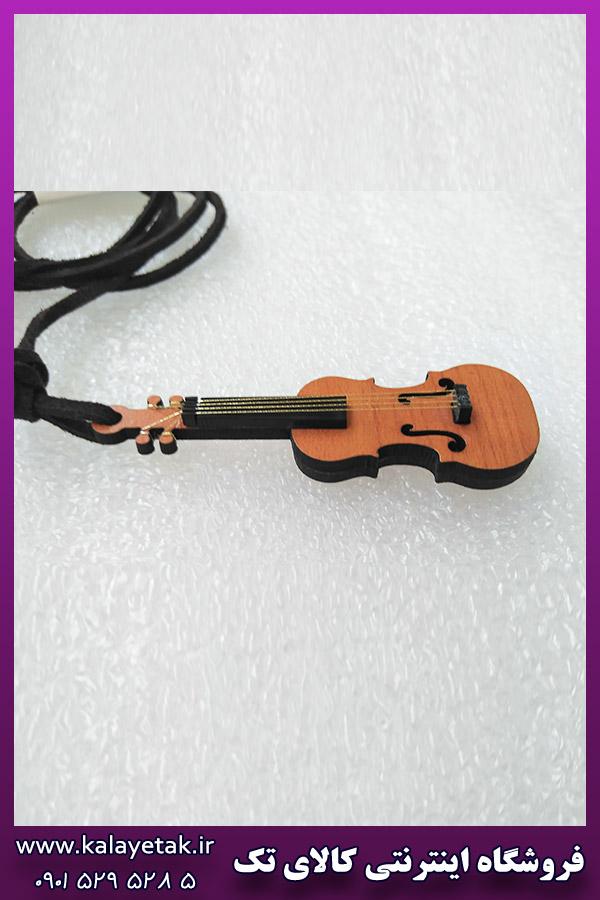 گردنبند گیتار با نخ برجسته