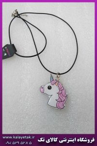گردنبند اسب شاخ دار صورتی