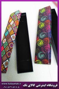 جعبه بلند کاغذی مناسب زنجیر یا دستبند