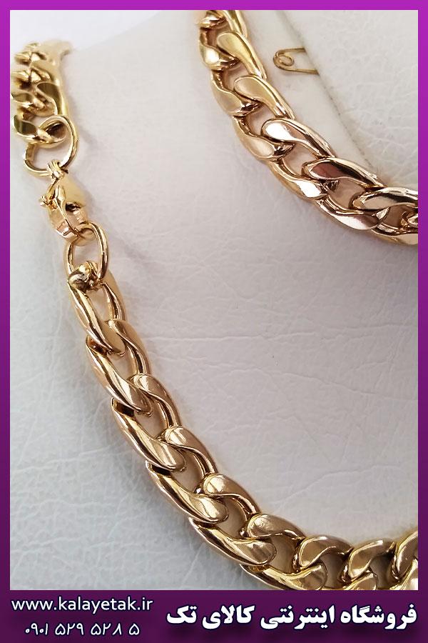 ست زنجیر و دستبند کارتیه فاصله دار طلایی استیل