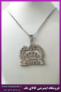 گردنبند تاج Markis نقره ای استیل