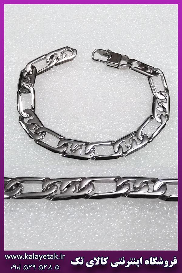 دستبند فیگارو نقره ای استیل
