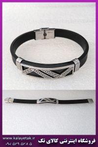 دستبند پلاک دار طرح ورساچه