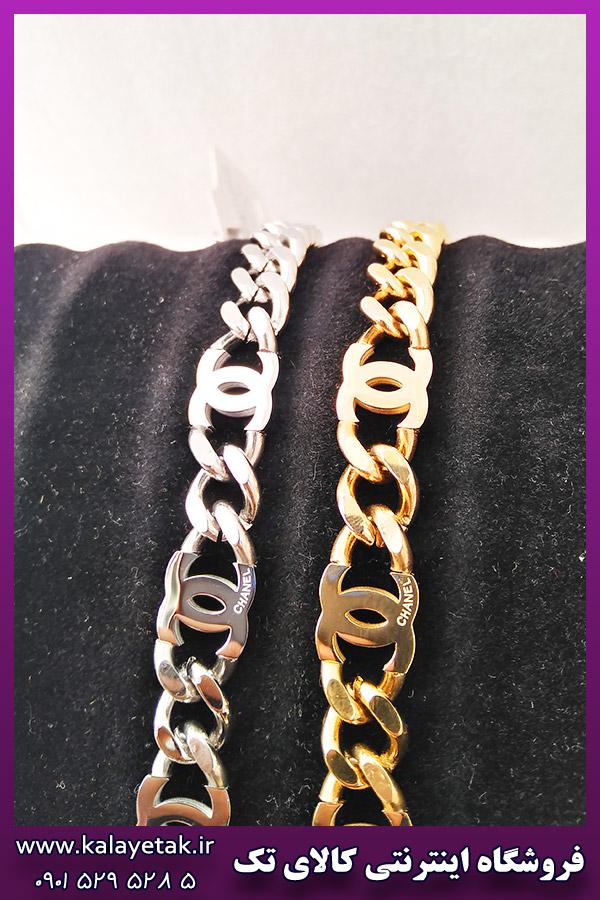 دستبند شانل استیل