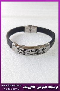دستبند چرمی ورساچه نقره ای